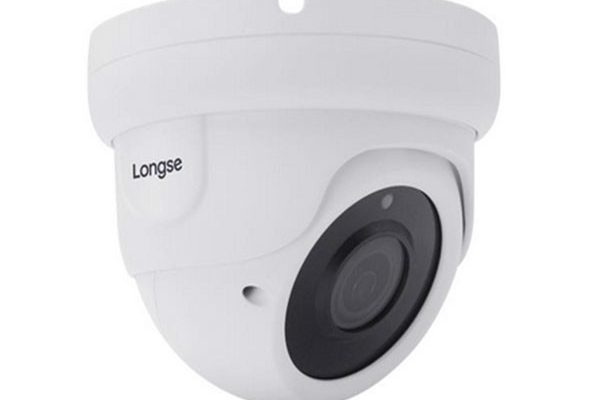 Camera bán cầu longse LIRDBATHC200F - 2.0 MP giá rẻ nhất