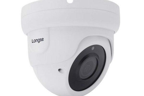 Camera bán cầu longse LIRDBATHC200FA tích hợp Audio - 2.0 MP giá rẻ nhất