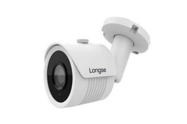Camera thân longse LBH30THC200F - 2.0 MP giá rẻ nhất