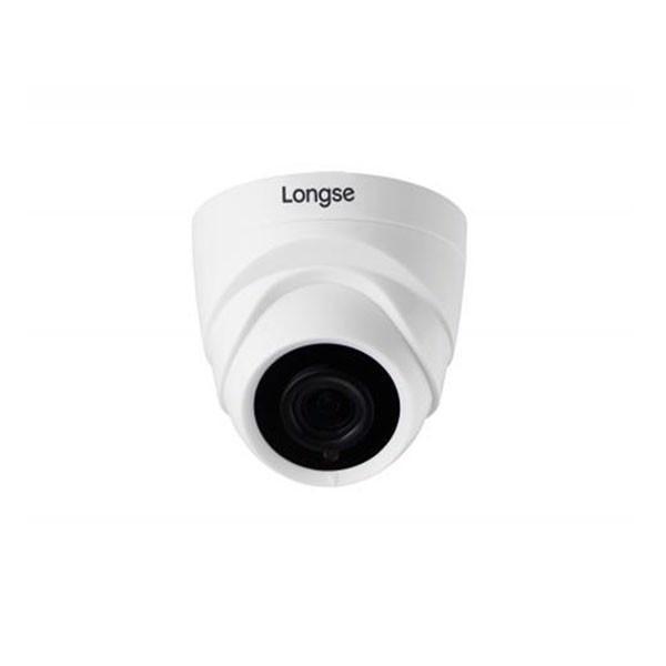 Camera bán cầu longse LIRDLTHC200F - 2.0 MP giá rẻ nhất